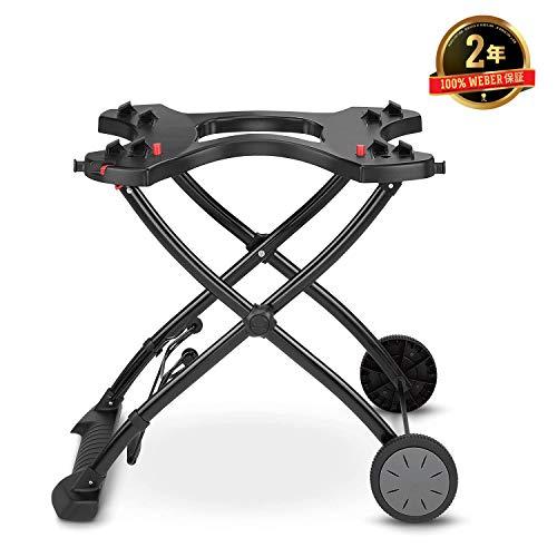 Weber 6557 Q Portable Cart 282 x 21 x 25 Black 0 0