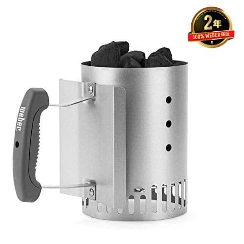 Weber 7447 Compact Rapidfire Chimney Starter 0 0